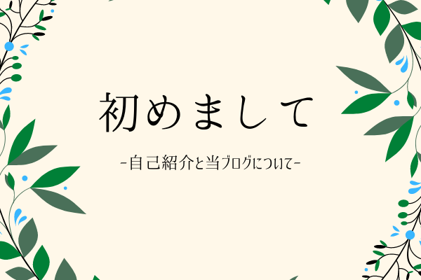 Minoru*Profile
